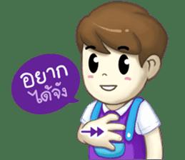 Nong Sign & Finger : Hand for love sticker #10101600