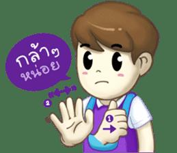 Nong Sign & Finger : Hand for love sticker #10101604