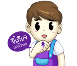 Nong Sign & Finger : Hand for love sticker #10101606