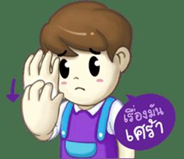 Nong Sign & Finger : Hand for love sticker #10101609