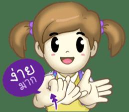 Nong Sign & Finger : Hand for love sticker #10101615