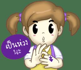 Nong Sign & Finger : Hand for love sticker #10101620