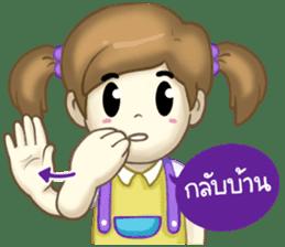 Nong Sign & Finger : Hand for love sticker #10101626