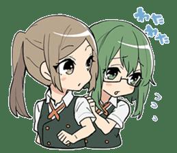 Shiryoku Kensa sticker #10102841
