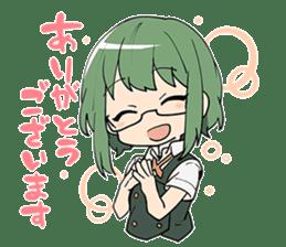 Shiryoku Kensa sticker #10102856