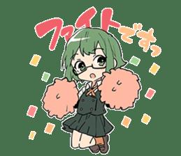 Shiryoku Kensa sticker #10102863