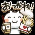 しろねこ 日常パック3 | LINE STORE