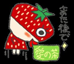 Is Ai. sticker #10103313