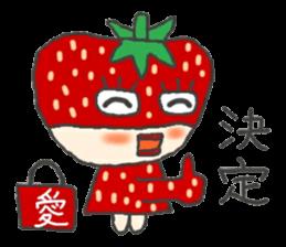 Is Ai. sticker #10103316