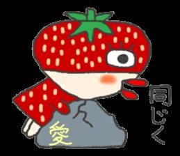 Is Ai. sticker #10103318