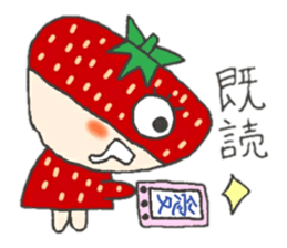 Is Ai. sticker #10103320