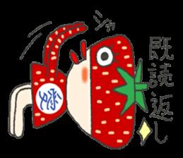 Is Ai. sticker #10103321