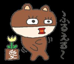 Is Ai. sticker #10103324