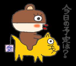 Is Ai. sticker #10103327
