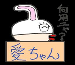 Is Ai. sticker #10103333