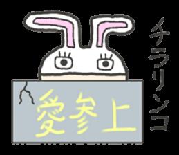 Is Ai. sticker #10103338