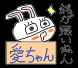 Is Ai. sticker #10103339