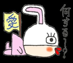 Is Ai. sticker #10103340