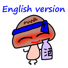 Mushroom-kun(English version)