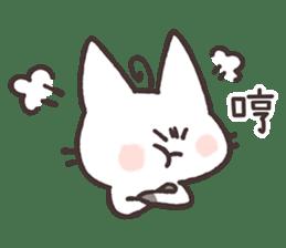 Tu Tu Cat sticker #10112354