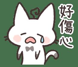 Tu Tu Cat sticker #10112355