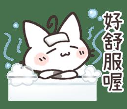 Tu Tu Cat sticker #10112356