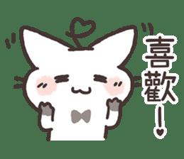 Tu Tu Cat sticker #10112357