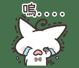 Tu Tu Cat sticker #10112359