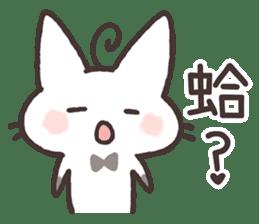 Tu Tu Cat sticker #10112360