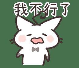 Tu Tu Cat sticker #10112363