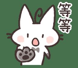 Tu Tu Cat sticker #10112366