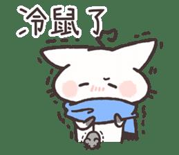 Tu Tu Cat sticker #10112368