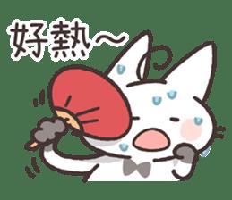 Tu Tu Cat sticker #10112369