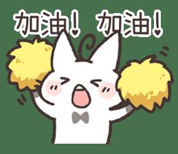 Tu Tu Cat sticker #10112370