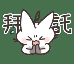 Tu Tu Cat sticker #10112371