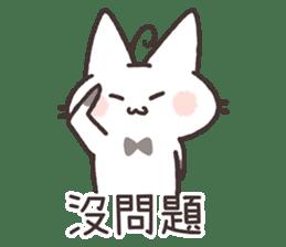 Tu Tu Cat sticker #10112377