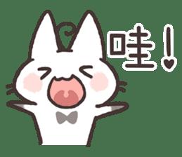 Tu Tu Cat sticker #10112378