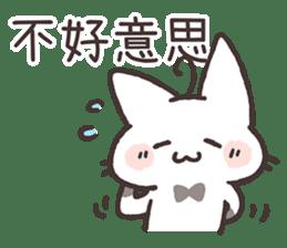 Tu Tu Cat sticker #10112379
