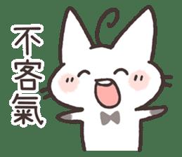 Tu Tu Cat sticker #10112381