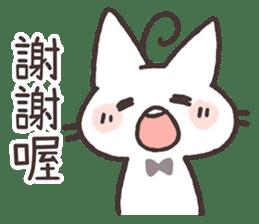 Tu Tu Cat sticker #10112382
