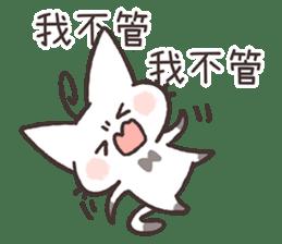 Tu Tu Cat sticker #10112383