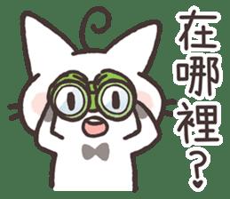 Tu Tu Cat sticker #10112385