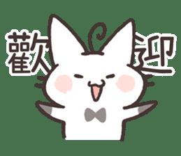Tu Tu Cat sticker #10112387