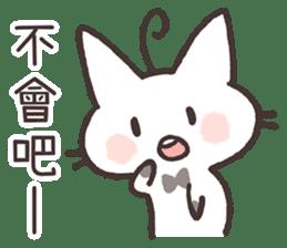 Tu Tu Cat sticker #10112389
