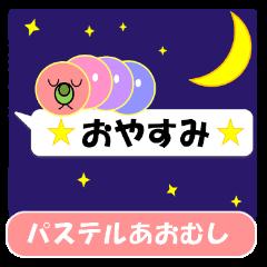 Pastel color Caterpillar