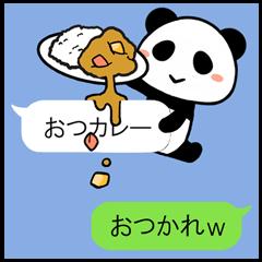 Cute panda balloon
