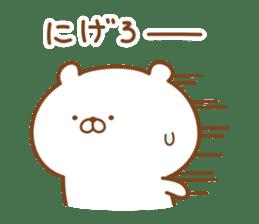 Kumaman sticker #10126908