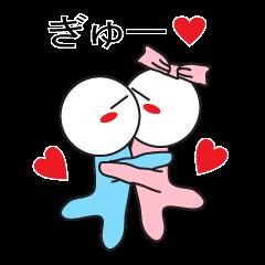 Mini Mini Love