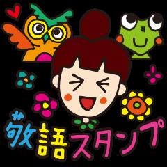 Japanese Honorific Sticker