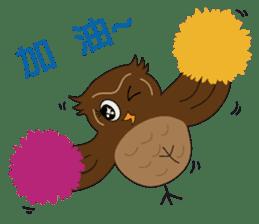 Momo Owl sticker #10138689